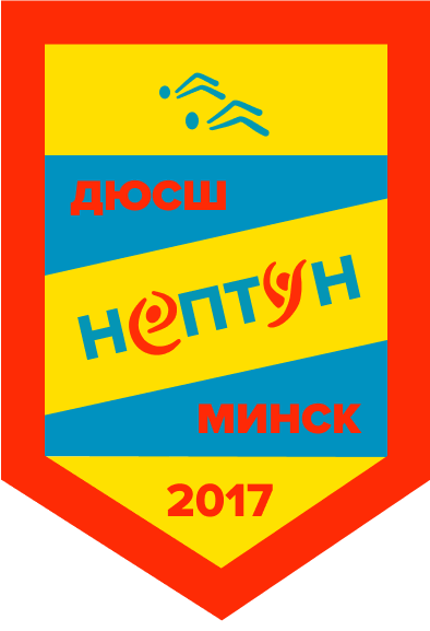 neptun_logo