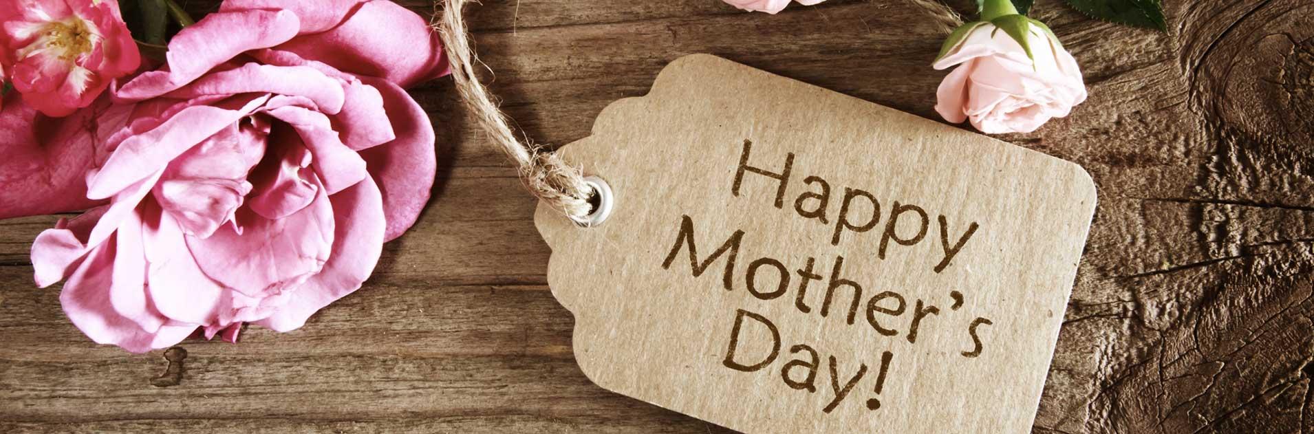 Специальное предложение ко Дню матери